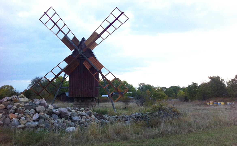 Kvarnen i Södvik